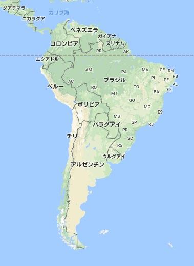 「南米」の画像検索結果